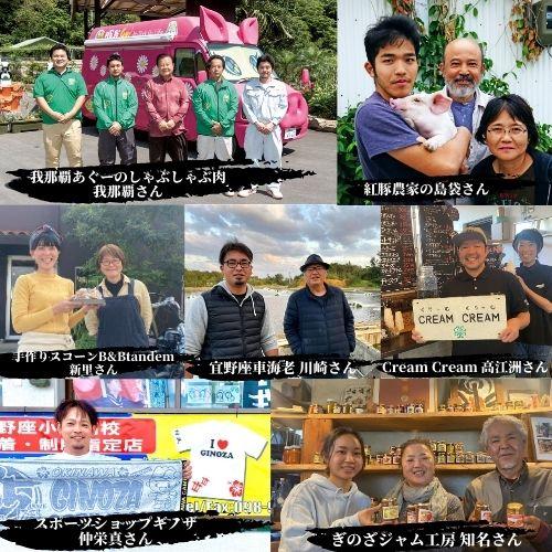阪神応援セット宜野座キャンプ屋台人気グルメとキャンプ限定タオルを同封お家で宜野座キャンプを満喫 |車海老とあぐーしゃぶしゃぶセット